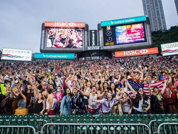Hong Kong 7s South Stand
